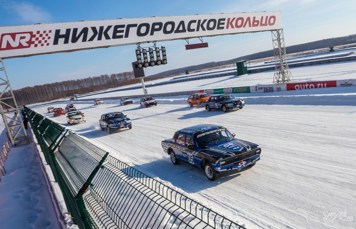 Winter Endurance Cup